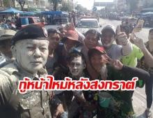 แพทย์แผนไทย แนะนำ 5 วิธี ฟื้นฟูใบหน้าหลังสงกรานต์